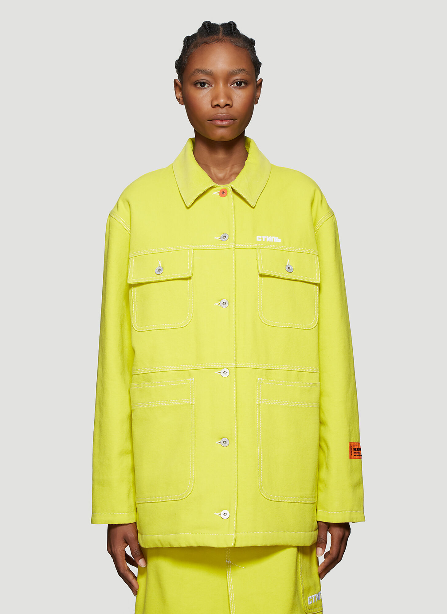 Heron Preston ????? Jacket in Yellow