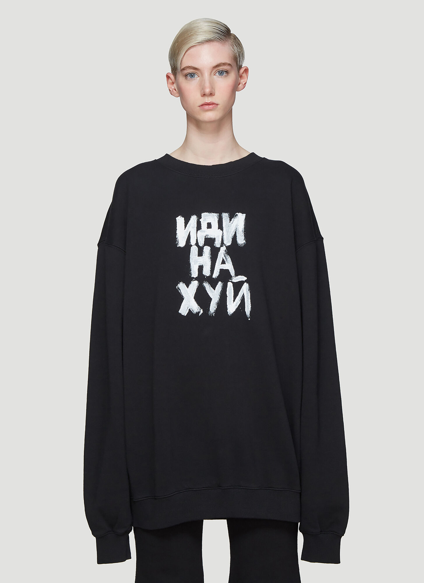 Vetements Fuck You Sweater in Black
